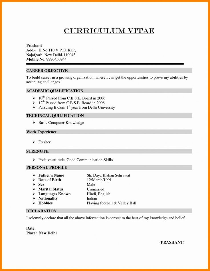 14 Resume For Mba More energizing In Phrase Format in 2020