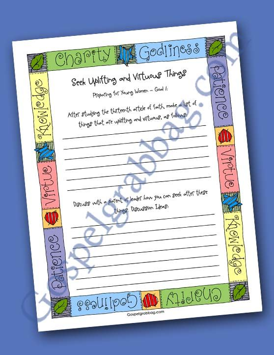 115 best LDS Faith in God Activity Days Ideas u2013 Easy Goal - invitation forms