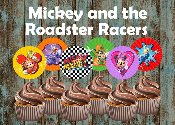Mickey and the Roadster Racers Cupcake Toppers, Mickey birthday party   PapelPintadoDesigns - on ArtFire