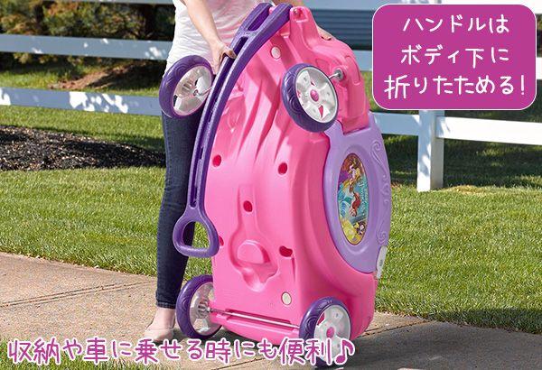楽天市場 在庫有り 送料無料 大型商品 ステップ2 ディズニー プリンセス チャリオット ワゴン キッズ ジュニア 女の子 おもちゃ 四輪車 乗用玩具 車 カー 乗り物 エレガント 2人乗り Step2 Disney Princess Chariot Wa チャリオット 女の子 おもちゃ