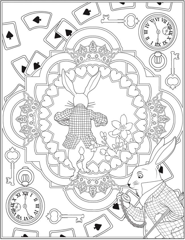 creative designs coloring pages - photo#38