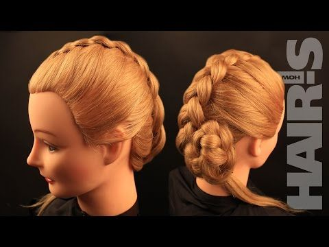 Tuto: tresse française inversée / tresse hollandaise. Video (étape par étape) Hair's How. - YouTube