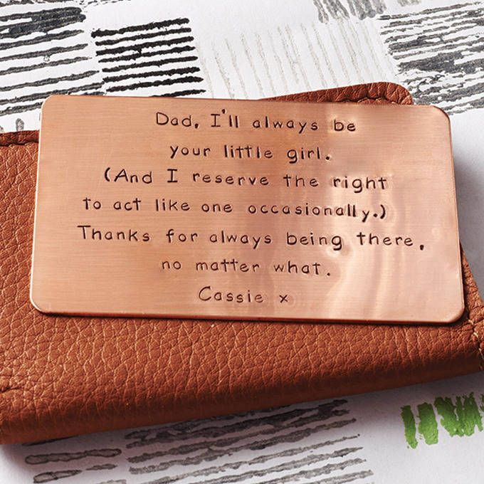 Personalised Copper Or Aluminium Wallet Insert Card