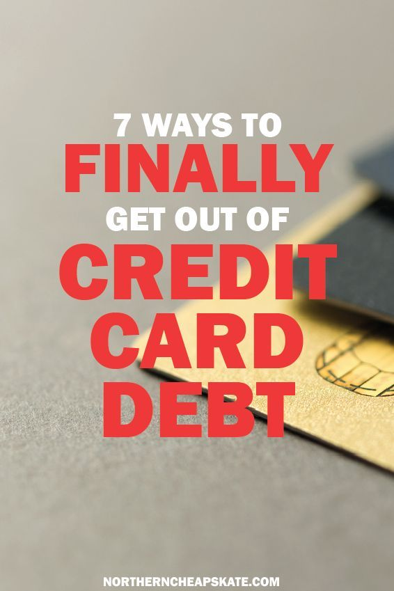 126 best Credit Card Debt images on Pinterest - credit card payoff calculator