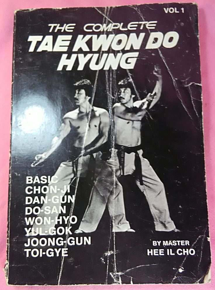 The Complete Tae Kwon Do Hyung, Vol. 1, Master Hee IL Cho, 1984, 1st Edition, Korean Martial Art, Karate Book, Martial Arts by Eclectiquesdotorg on Etsy