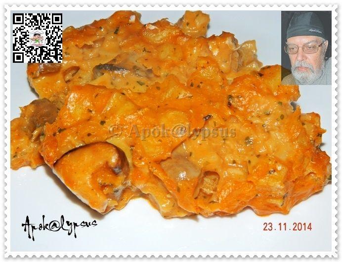 Bacalhau no Forno com Cogumelos e Béchamel