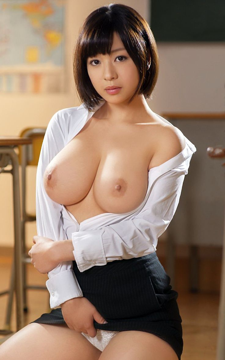 Asian Japanese Woman And 104