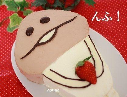nameko cake, happy birthday to me plz...