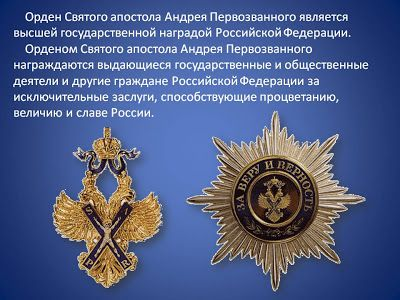 Putin signed Order On Bestowing the Order of St. Andrew the Apostle on President of China.