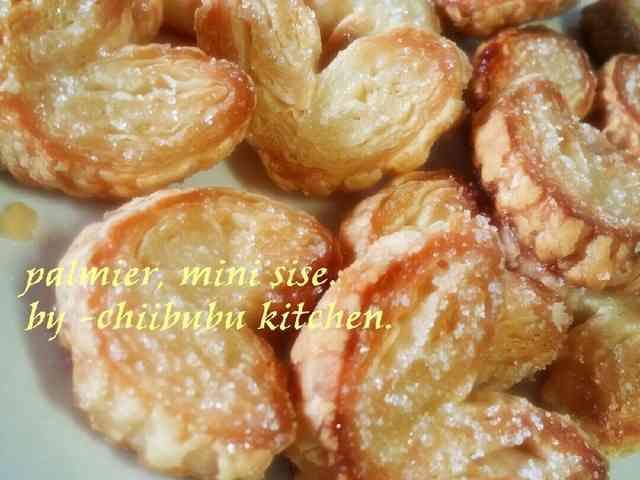 ハート♥のパイ*パルミエ(ミニサイズ)