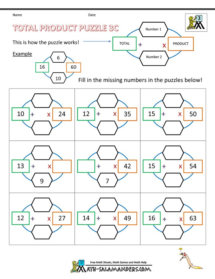 third-grade-puzzles-total-product-puzzle-3c.gif (1000×1294)