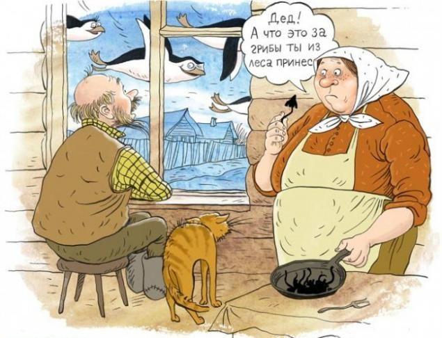 Ольга Громова — художница из Москвы, иллюстрирует книги и журналы. Также, Ольга рисует карикатуры, главные герои которых — бабушки-старушки. «Бабушек я очень люблю. У меня была именно такая бабушка, родители на работе целый день, а бабушка дома, всегда рядом. Она была очень весёлой, с юмором. Самый близкий для меня человек' По-моему, довольно забавные карикатуры.