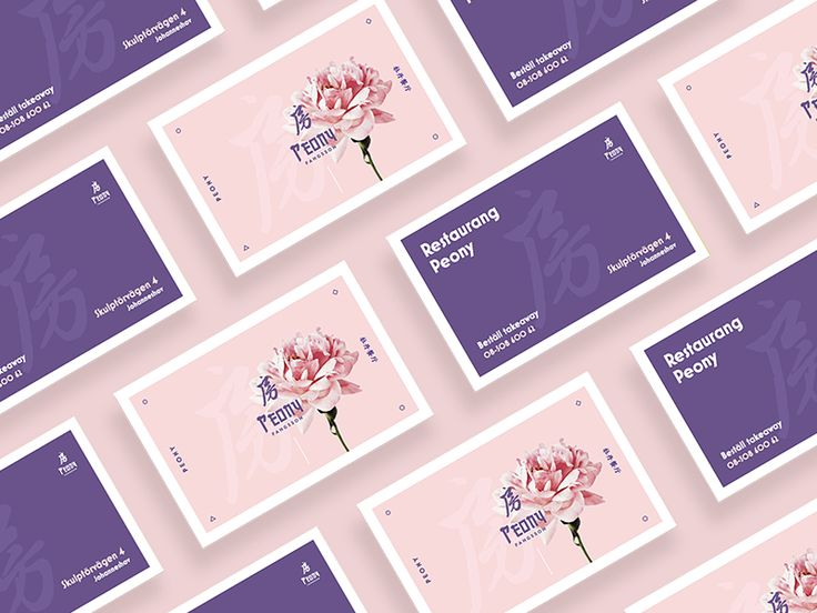 Business card design for Peony restaurant.  #businesscards #branding #peonies #graphicdesign #visitkort #pink