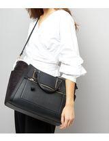 Black Suedette Panel Side Tote Bag | New Look