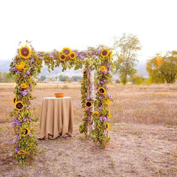 rustic fall sunflowers wedding arch