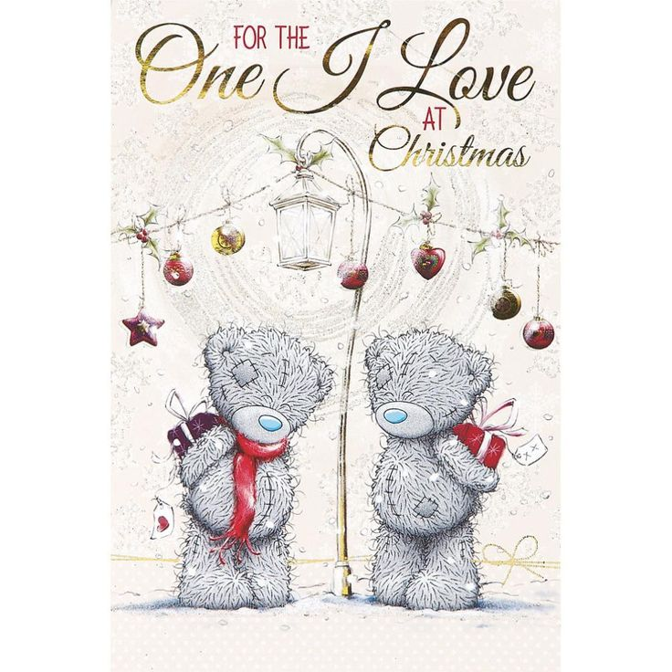 Message Inside Card Reads: Lots Of Love To You Both For A Magical Christmas  Hope Itu0027s Perfect In Every Way!