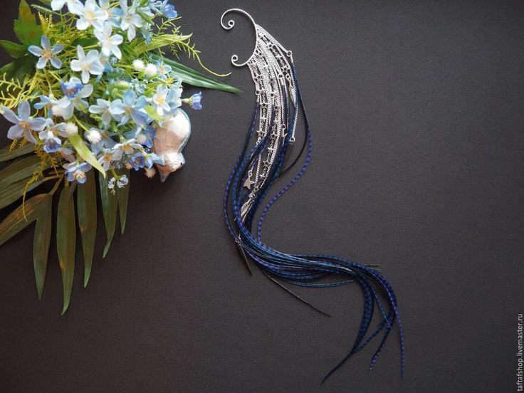Тайная ночь - фиолетовый кафф с длинными перьями и цепями в стиле бохо - перья, перо
