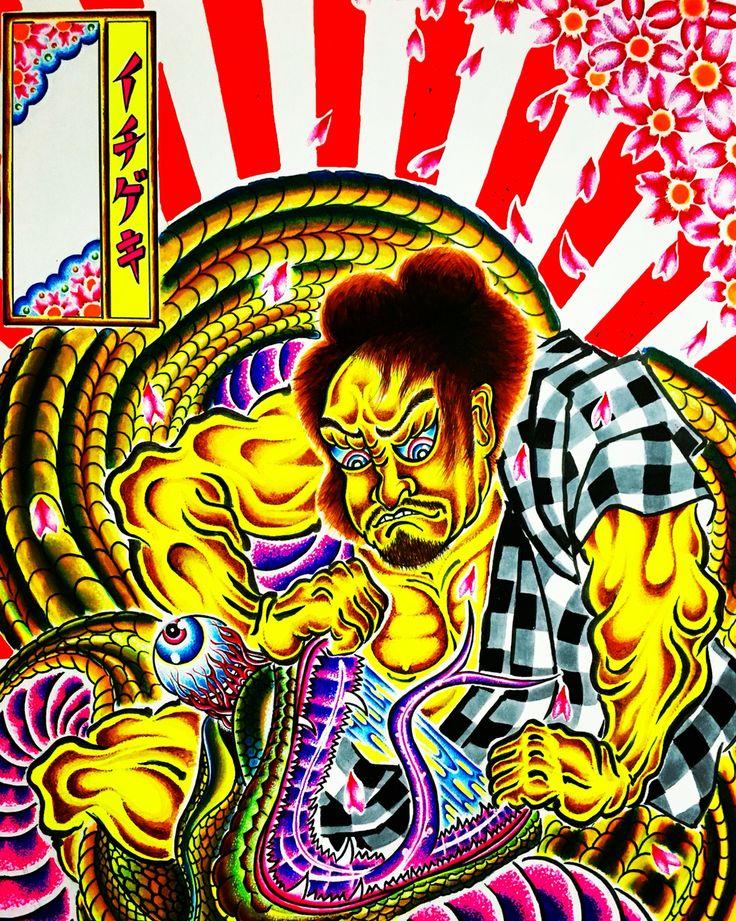 Ichigeki Tokyo.  本朝水滸伝  鷺池 平九郎  HontyouSuikoden .Heikurou Saginoike.  Done.  #tattoo#art#artist#draw#drawing#painting#paint#jimbophillips#respect#Japanese#kuniyoshi#utagawa#kunisada#Pointillism#Japan#Tokyo#lowbrowart#artwork#neon#dotwork#ukiyoe#monster#stippling#sketchbook#illustration#ichigekitokyo#日本#刺青#点描画#topdraw