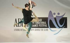 """Abu Dhabi International Dance Festival 2017  When : Jan 05 to Jan 07, 2017 09:00 PM - 11:00 PM Where : Aloft Hotel Abu Dhabi , Abu Dhabi Since its launching in 2013, the festival is one of the most anticipated dance festivals in the region.   This three-day boogie bonanza is a chance for the guests to show off their moves at its three nights of """"dance until you drop"""" parties and a great opportunity to take the shimmies and sashays to another level with workshops and shows from some of the…"""