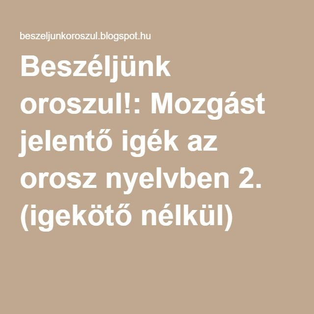 Beszéljünk oroszul!: Mozgást jelentő igék az orosz nyelvben 2. (igekötő nélkül)
