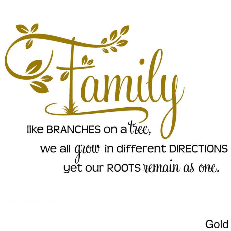 "'Household, Like Branches on a Tree…"" Two-tone Vinyl Wall Decal"