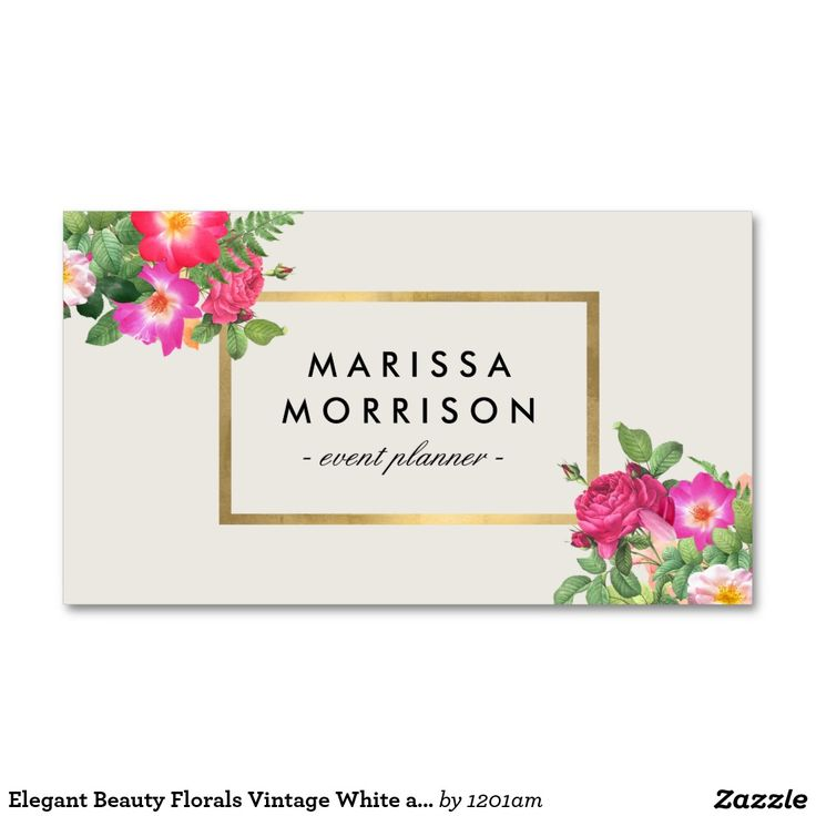 22 best images about event planners and party planners for Party business card ideas