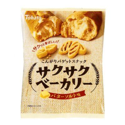 サクサクベーカリー <バターソルト味> - 食@新製品 - 『新製品』から食の今と明日を見る!