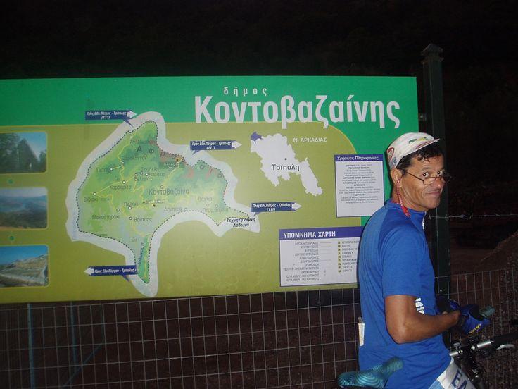 PELOPONNESE Night riding wIth Giorgos
