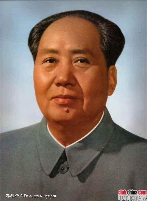 Mao Zedong (1893. 12. 26—1976. 9.), the founder of the People's Republic of China. MAO zedong regarded as the most important characters in the modern world history, one of time magazine will he rated as one of the 100 most influential people in the 20th century.