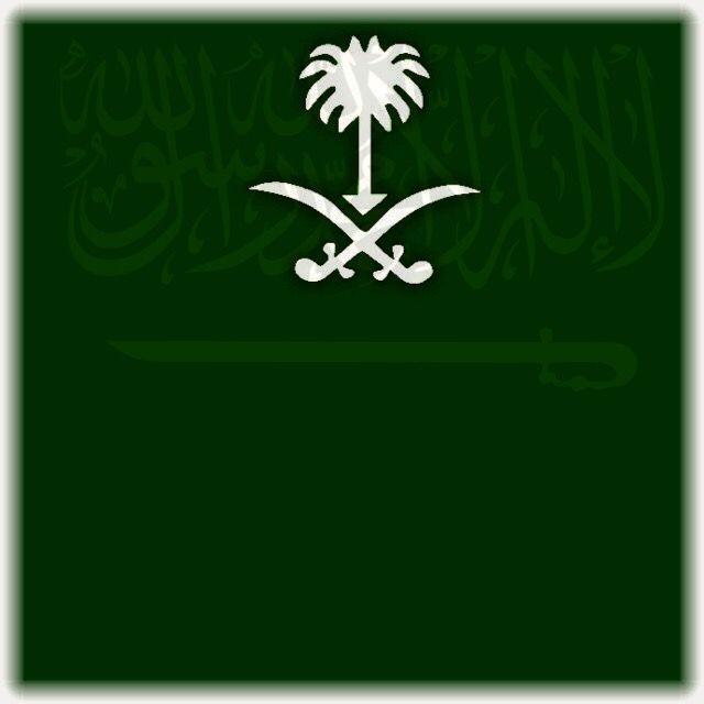 خلفيات وطنية Art Underarmor Logo Logos