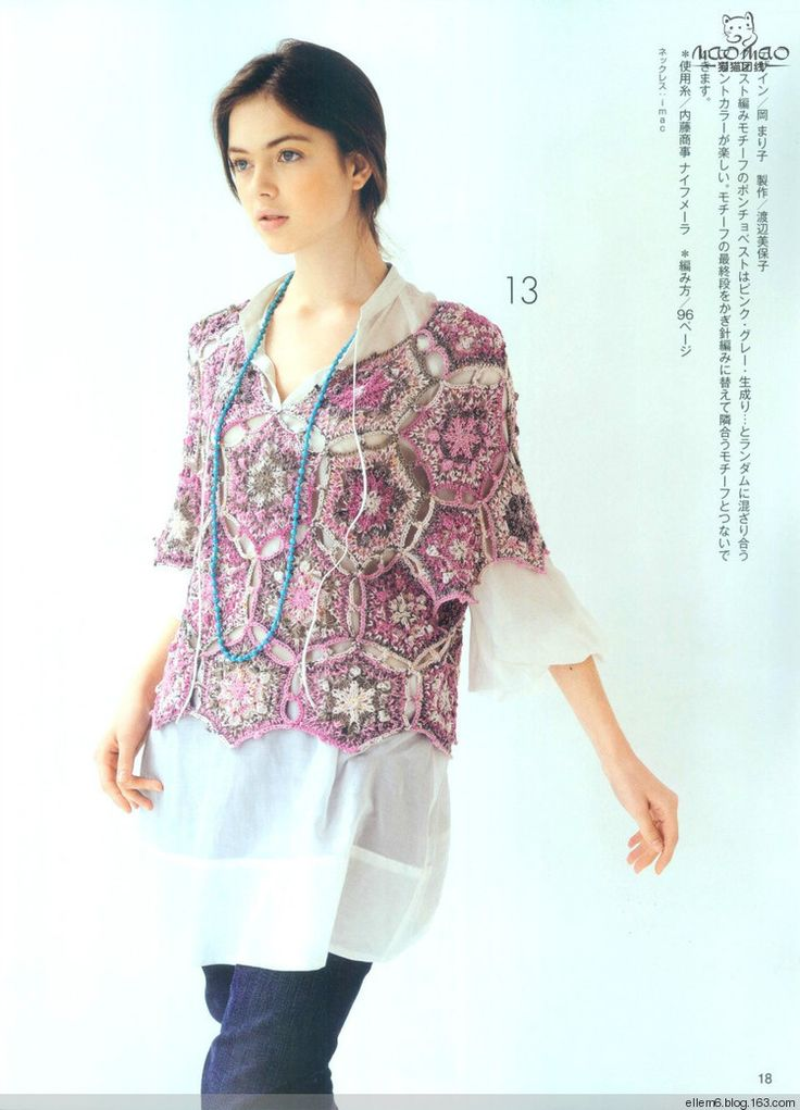 Bank Code section stained parquet shirt - ellem6 - and knitting tirelessly