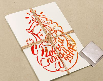 "Check out new work on my @Behance portfolio: ""New Year card"" http://on.be.net/1iy22Vt"