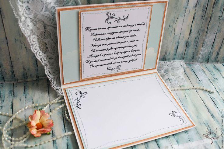 Купить Открытка на Крестины - голубой, Открытка ручной работы, открытка, открытки, крещение, открытка на крещение