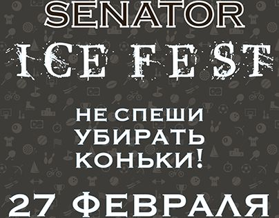 """Check out new work on my @Behance portfolio: """"Senator Ice Fest poster"""" http://on.be.net/1In0YJM"""