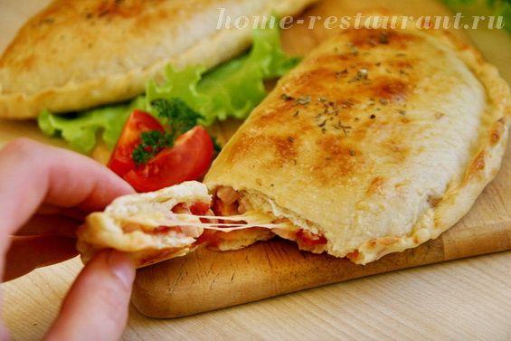 Как приготовить закрытую пиццу «Кальцоне»: рецепт с фото от Домашнего Ресторана. Такую пиццу очень удобно брать с собой на работу или в дорогу – вы можете не опасаться, как она перенесет транспортировку.