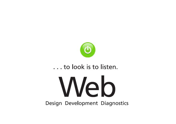 Io Web - Design Development Diagnostics - Io - is everywhere... you touch it each day in some way.  Like all communication methods it is subtle yet effective, emotional and unmoving.