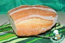 Французский сельский хлеб - кулинарный рецепт