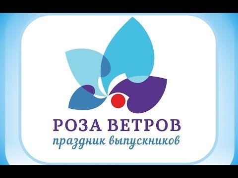 """Прямая трансляция праздника """"Роза ветров"""" на Театральной площади Саратова      #Саратов #СаратовLife"""