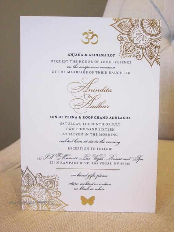 Indian Wedding Invitation / Gold Foil / Indian Fusion / Mandala / Om / Sophisticated / Wedding Announcement / RSVP / Flower / Hindi / Hindu