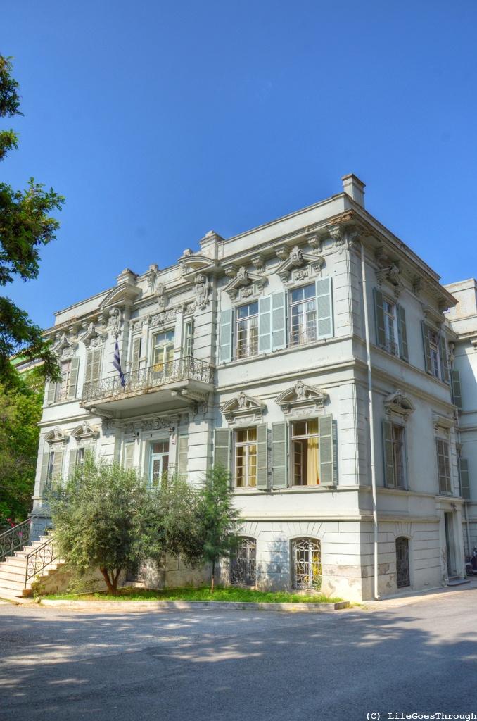 Σχολή Τυφλών, Thessaloniki