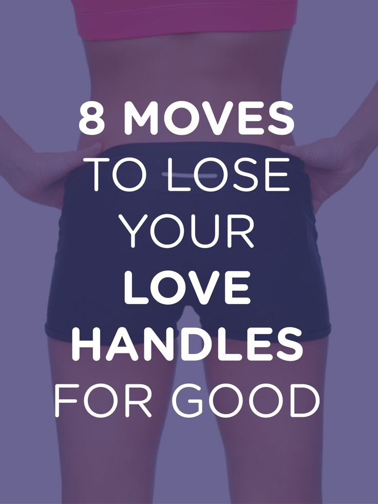 Try these easy workouts to help you get rid of those pesky love handles. #workout #fitness #healthy