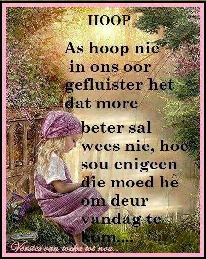 Hoop                                                                                                                                                                                 More
