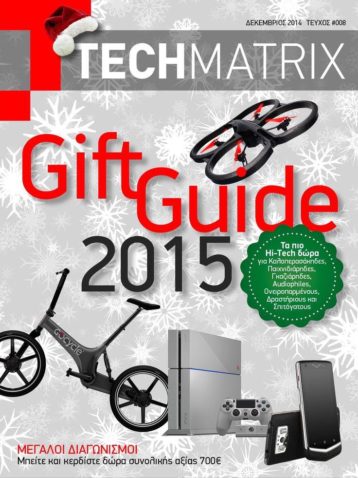 Στο τεύχος Δεκεμβρίου: Test: 4 phablets από 200 έως 850€ | Gift Guide 2015 για κάθε γούστο και τσέπη | Black Holes| Συνέντευξη: Μιρέλα Πάχου| Sony VPL-VW1100ES | Magnepan MG12 ή MG 1.7 | Apple iPhone 6 | Tech Life | Call of Duty: Advanced Warfare | Τα Spotify playlists του μήνα https://itunes.apple.com/us/app/tech-matrix/id808683184?ls=1&mt=8 | https://play.google.com/store/apps/details?id=com.magplus.techmatrix
