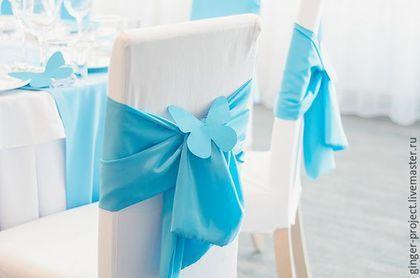 Купить или заказать Свадебное оформление зала, бело-голубая свадьба с бабочками в интернет-магазине на Ярмарке Мастеров. При заказе полного оформления - СКИДКА 10%!!!!!!!! Свадебное оформление зала в бело-голубом цвете с бабочками из дизайнерской бумаги и живыми цветами. В оформление свадьбы входит: - украшение президиума голубой скатертью с кружевом, композиция из живых цветов 5000 р. - свадебная арка для выездной регистрации с голубым текстилем и кружевной тканью, декорированная подхватами…