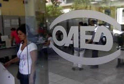 ΟΑΕΔ: Λιγότεροι άνεργοι τον Σεπτέμβριο: Λίγοτεροι άνεργοι καταγράφονται σύμφωνα με τα τελευταία στοιχεία του ΟΑΕΔ για τον μήνα Σεπτέμβριο…