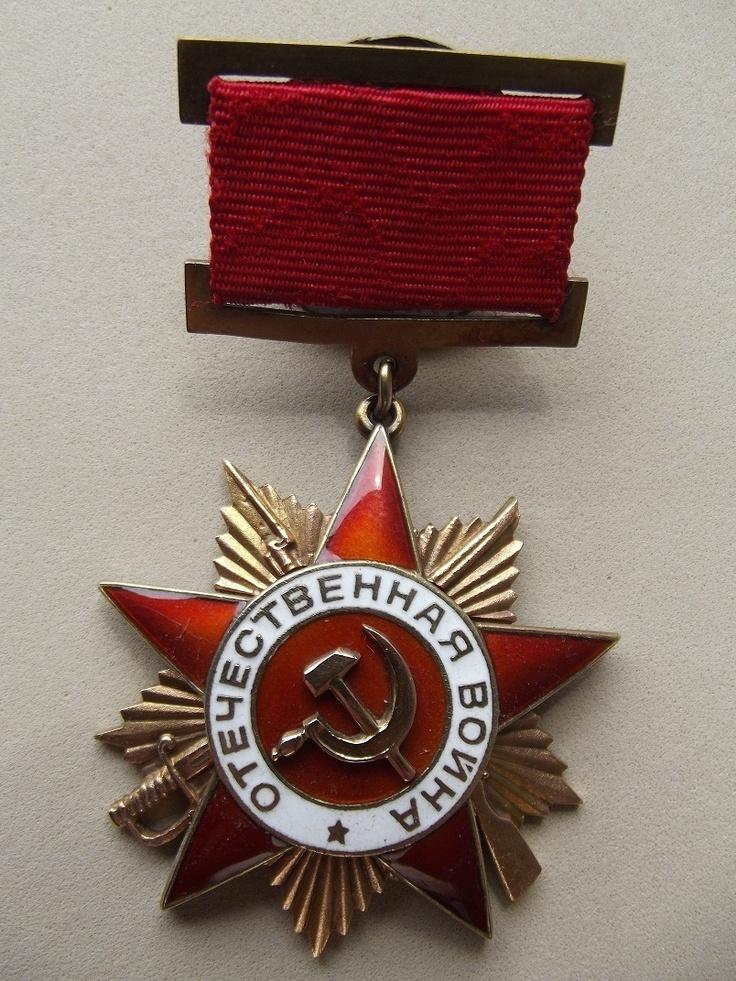 Soviet Russian USSR Order of the Patriotic War 1st cl, Medal