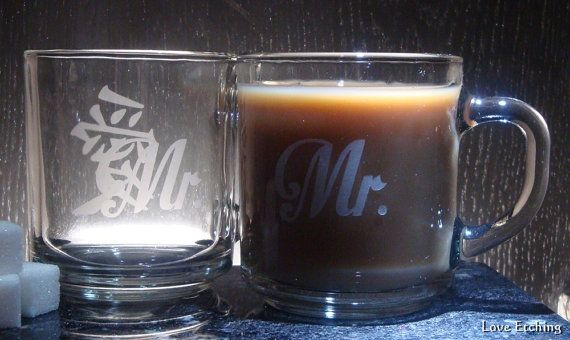 Mr. & Mr.  Love kanji  Etched Glass Coffee Mugs  by LoveEtching, $45.00