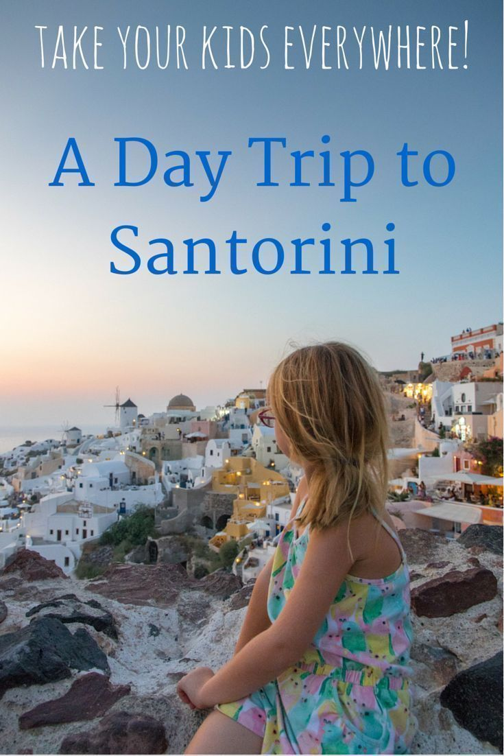 A day trip to Santorini from Naxos? Well, it's not really possible because of the ferry schedules. This is what we did. #Greece #family #travel #ideas #wanderlust