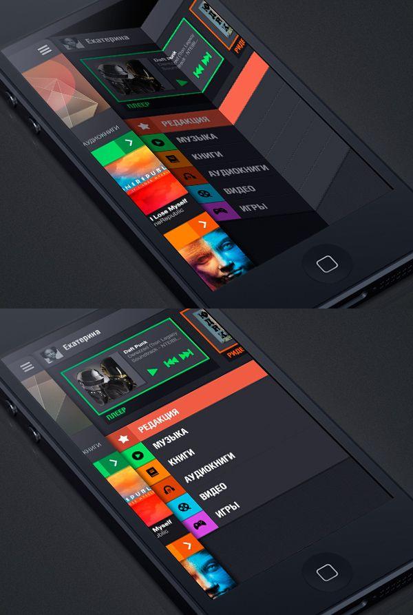 SVOY app design by Alexandre Efimov, via Behance