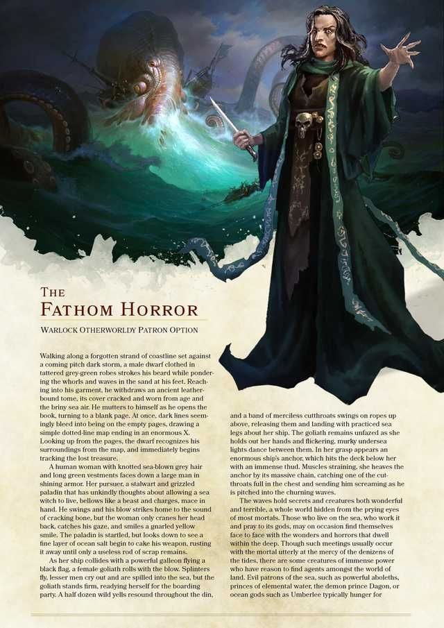 WH} The FATHOM HORROR Otherworldly Patron option for warlocks in D&D